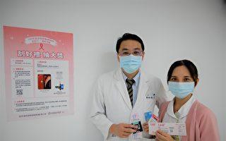 台爱滋患者递减 吁高危性行为定期快筛