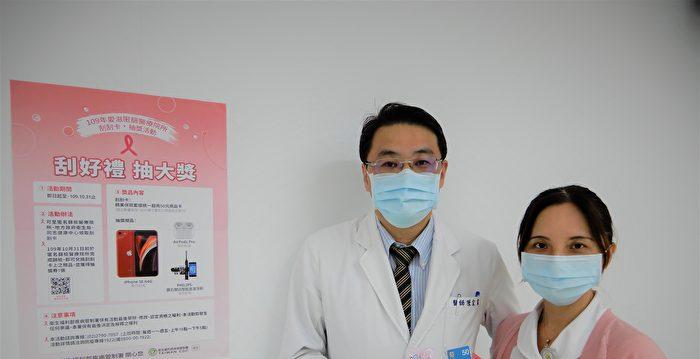 台愛滋患者遞減 籲高危性行為定期快篩