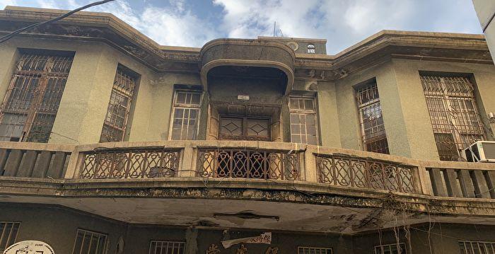 彰縣府處置得宜 員林保安醫院暫定古蹟免於毀損