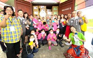 二手玩具复活节 募逾五万件物资及四万片口罩