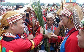 原住民族联合丰年节盛大登场 16族热情同欢
