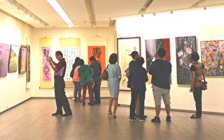 台東美術教育學會聯展 近百畫作題材多元