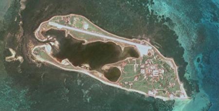 """有学者表示,中共可能想释放一个议题,让东沙运补成为重启台湾与中国""""事务性协商""""的""""药引子"""",并逼台湾先提出协商。"""