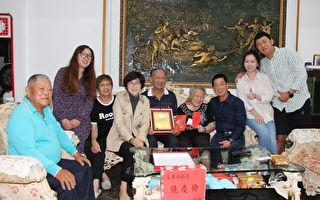 台东百岁人瑞长寿秘诀 爱看报纸玩益智游戏