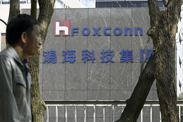 富士康越南招聘千餘員工 進一步擴大生產