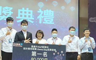 嘉大智慧農業成果展新機 AIoT應用競賽大豐收