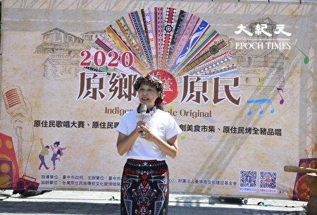 林俞妙会长惊艳于原住民与天俱来的好歌喉,特别在活动中规划歌唱比赛。