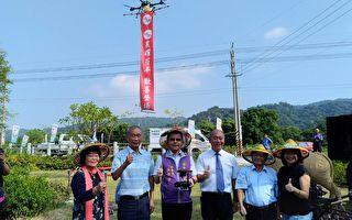 二水农会走过一甲子 见证台湾百年农业的进化足迹