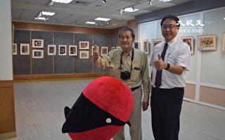 画布上的探险 传奇画家刘其伟纪念展