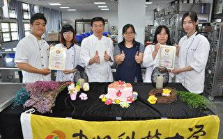 媽祖文化祭蛋糕裝飾賽 中州科大獲雙金表現亮麗