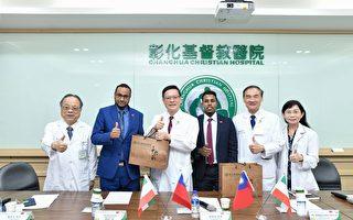 索馬利蘭大使參訪彰基 促進醫療合作