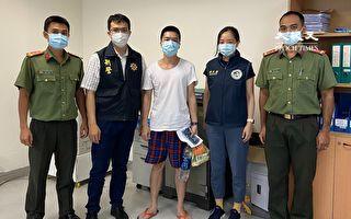 打击犯罪不畏疫情 台刑事局1个月遣返5通缉犯