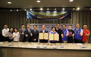 雲林與全國商總簽訂「零瘦肉精聯盟區塊鏈溯源計畫」