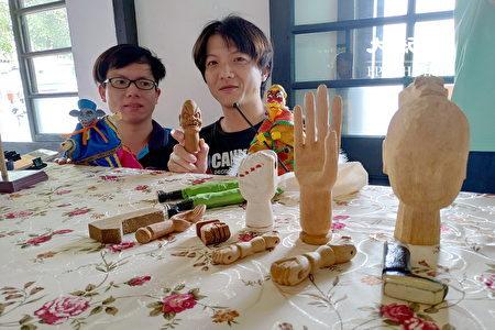 其雄木偶戏剧团长朱其岛(右)在第五社造家族联合成果展上,展示亲自制作雕刻人偶的头部、手足及衣物等成果。