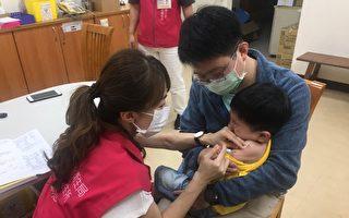 桃園市流感疫苗優先提供長者及幼兒接種