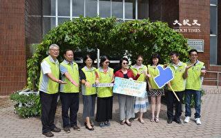 庆祝118年场庆 台中区农改场开放成果展示