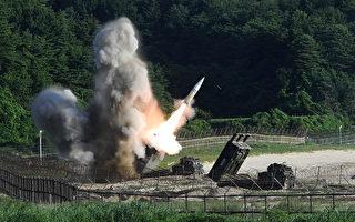 美宣布售台3项武器 总金额逾520亿