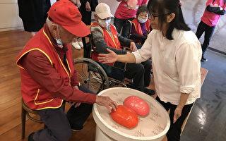 百歲糕餅師一日體驗 找回百歲朋友圈