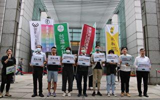 台民团25日发起游行 要求中共释放12港人