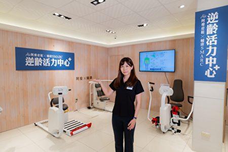 運動與保健服務概念成為新趨勢。