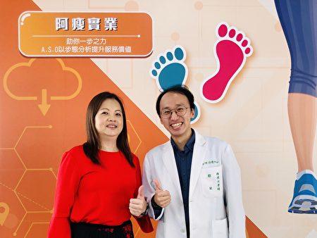 透過大數據可從預防的角度來照顧足部健康。