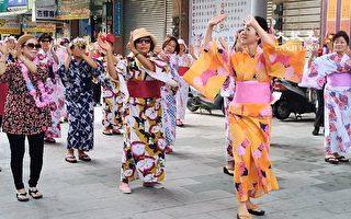 田中女儿趁省亲之际  热心传授姊妹淘踊舞