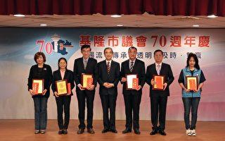 市議會週年慶 蔡旺璉期許基隆未來領航台灣
