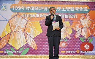 台教部强化师资培育 推动双语学习环境