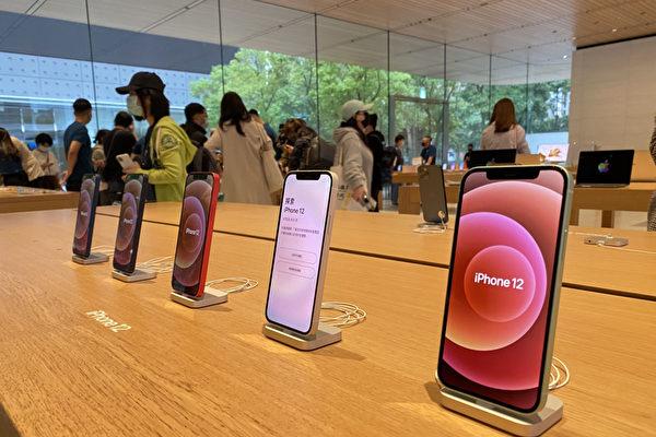 華為又推新手機 網友:山寨iPhone 12