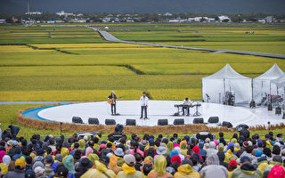 总统参加池上稻穗艺术节 分享农民秋收喜悦