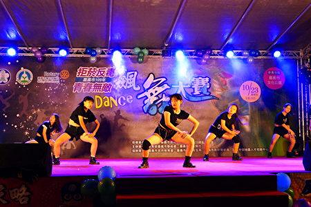 飆舞大賽。融入新世代反毒理念創意飆舞,每位選手精彩展現,舞力全開!