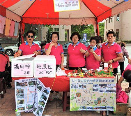 西势寮社区发展协会带来社区的特色美食--妈妈味肉粽、独家口味地瓜包,呈现出色香味俱全的在地美食。