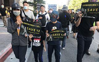 港夫妻攜幼子在台聲援香港「盼孩子知道公義」
