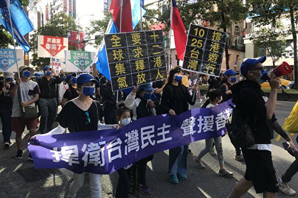 民進黨:為伸張公義民主價值 力挺香港自由