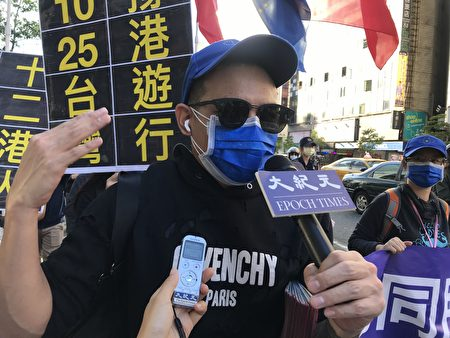 """喜马拉雅新中国联邦台湾分队代表""""大牛""""25日表示,""""中共大外宣""""与中共邪恶政权都必须消失在世界上。"""