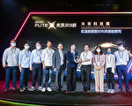元智大学詹世弘教授群 获2020未来科技奖