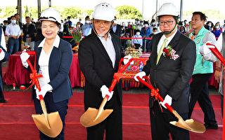 苏贞昌主持桃园会展中心开工  2023年5月启用
