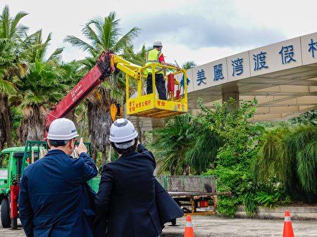 美麗灣開發案經仲裁台東縣政府須以6.29億買下建築物,美麗灣招牌26日正式卸下。