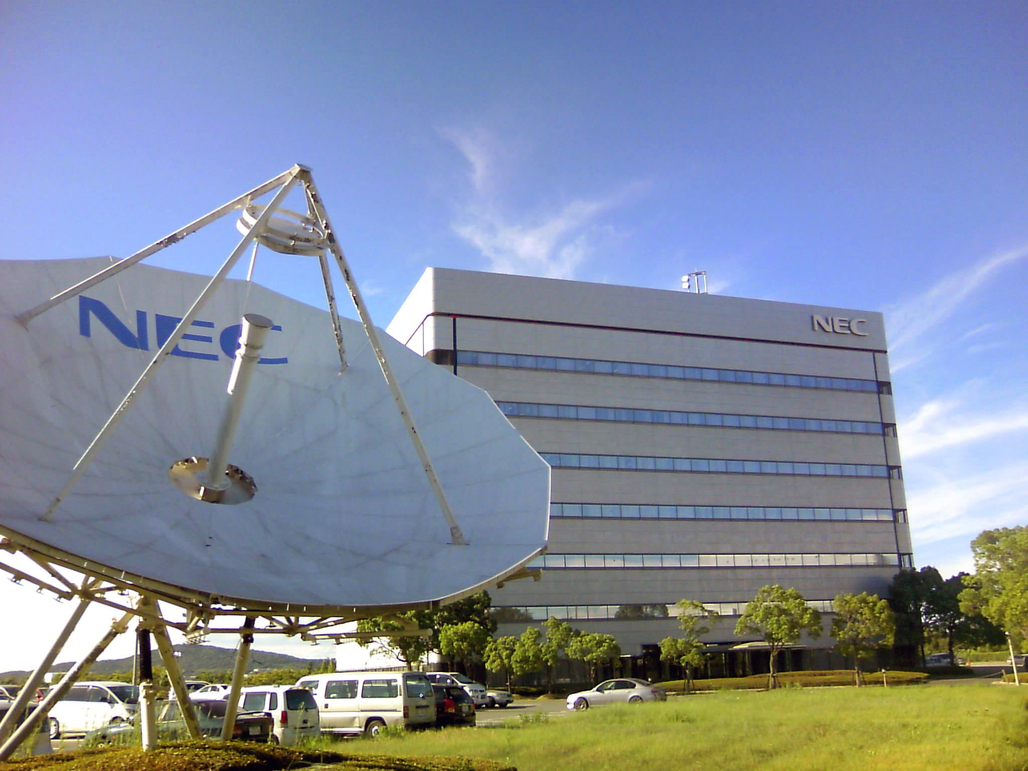 排除華為 英國5G將與日本NEC合作