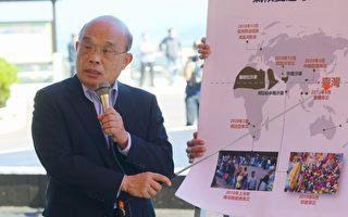 中国骇客频扰台湾 3年1709起