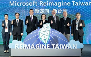 微軟擴大投資臺灣 31年來最大