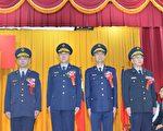 竹市警局卸新任督察长、分局长26日布达交接