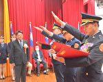 屏东县警局新任分局长联合交接典礼