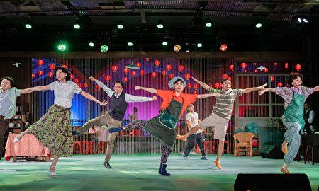 国家两厅院艺术出走新作《十二碗菜歌》以台式歌舞剧带给观众美。