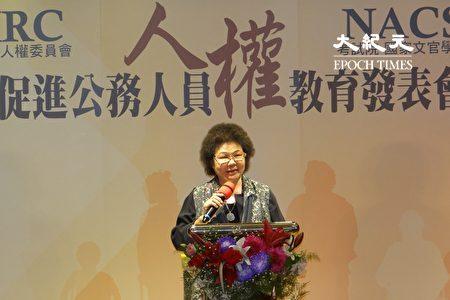 陈菊强调,人权没有色彩、不分蓝绿,而是人与人之间的同理心及爱护。