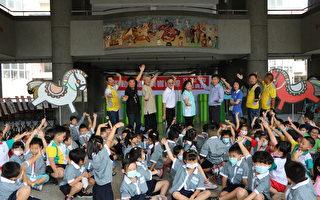 宣信國小交趾陶壁畫  引出管樂與馬場的故事