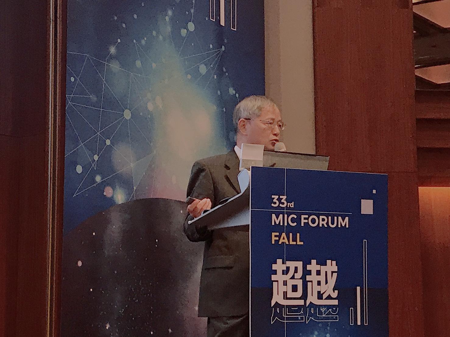 台學者陳添枝:中美脫鉤 台灣具關鍵地位