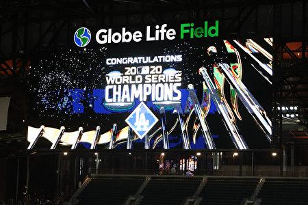 道奇拿下2020MLB世界大赛冠军。