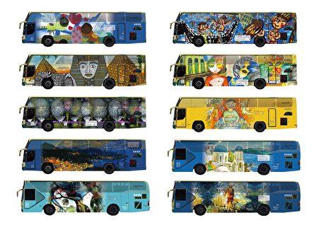屏东县政府与罕见疾病基金会合作,遴选10幅病友画作登上公车车体彩绘。