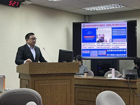 立委王定宇28日指出,美联邦政府推出语言学习网,将台北101大楼意象放到官网。他希望侨委会把握机会,争取成为美国语言计划的合作伙伴。